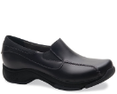 Dansko Kim Clog for Women LIMITED PLEASE CALL